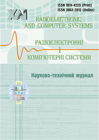 RADIOELECTRONIC AND COMPUTER SYSTEMS