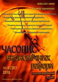 Time description of economic reforms